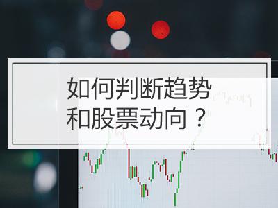 期貨交易策略第七講