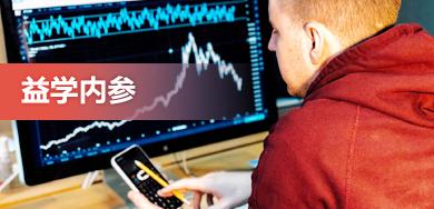 A股盤中反彈,市場開始出現分歧